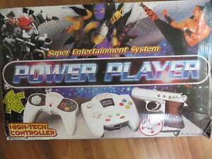 Vintage Power Player Console System TV Game 128 in 1 - RARE New Factory Sealed
