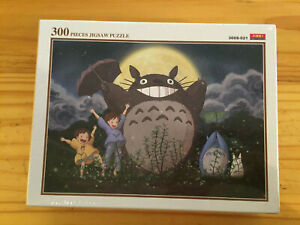 Brand New - My Neighbor Totoro 300 Piece Puzzle 38x24mm