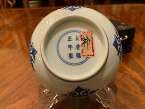 An Excellent Chinese Qing Dynasty Blue and White Porcelain Plate Marked.