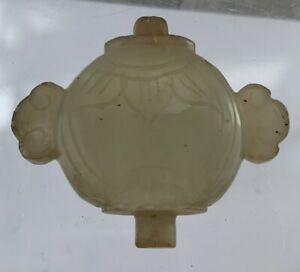 Antique Chinese Old Jade Carved Ornament with Lotus and Ruyi Motif $225.00