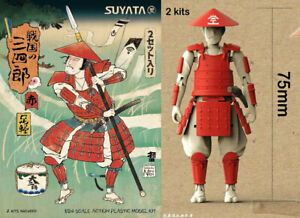 Suyata 75mm Sannshirou From The Sengoku Ashigaru in Red Armour AU $21.00
