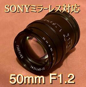 50mm f 1.2 single focus lens SONY mirrorless compatible $385.22