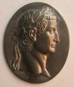 1518 Antique custom made Roman King sterling silver plaque $195.00