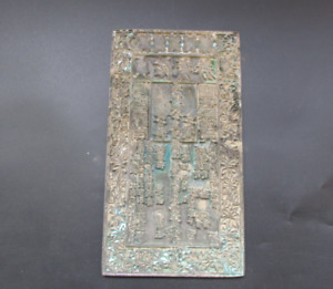 Old Chinese Bronze Money Coin 200 文 Signet Stamper Mold Mould Bank Note536g