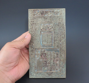 China Copper Ming Dynasty Money Coin stamper signet mold mould bank note 884g