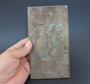 China Copper Qing dynasty Money Coin stamper signet mold mould bank note 946g