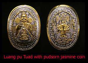 Real Thai Amulet Holy Luang pu Tuad with pudsorn jasmine Aj Mom protect dangers