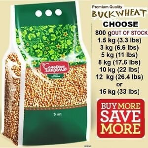 Premium Quality Roasted BUCKWHEAT groats Chose 1.5~3~5~8~10~12~15 kg