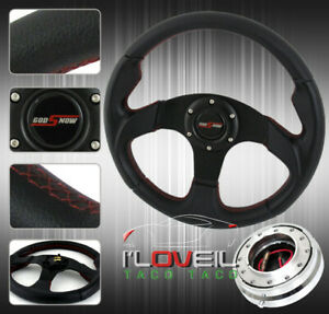 330mm All Black Red Stitching Steering Wheel W/ 1.5