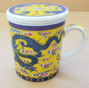 Chinese Porcelain Tea Cup (with Lid & Removable Strainer) - Dragon Yellow Blue