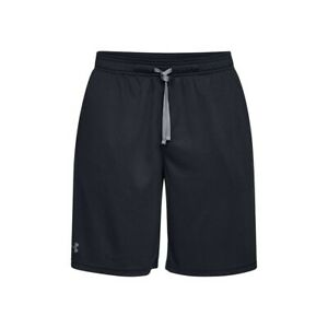 New With Tags Mens Under Armour Gym UA Muscle Tech Mesh Athletic Logo Shorts $21.99