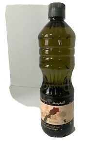Morrocan Extra Virgin Olive Oil