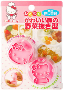 2 pieces Sanrio Hello Kitty Pink Vegetable Cutter Cookie Shape Mold Japan New