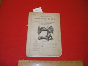 3 Singer Leather Sewing Machine Flyers 1 Partial No. 45K53 Class 17 119 2 3 $25.00