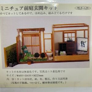 Japanese style Room Front Yard amp; Entrance 1:12 Doll House Handmade Kit A006 $139.99