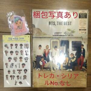 BTS THE BEST Fan Club Limited Edition Trading Card No Serial Number Tiny Tan