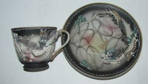 Dragonware Dragon Japanese Demi Cup Sauce with Double Dude Ladies Lithopane