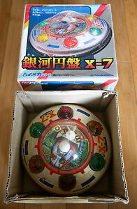 vintage ufo x 7 tin plate space craft toy