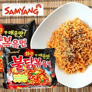 SAMYANG Ramen Hot Spaisy Chicken Flavor Stir Fried noodle Original Korea 5 Packs