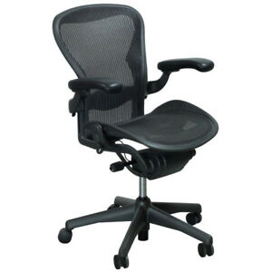 Herman Miller Aeron Office Chair Size B - Black - Fully Adjustable - 50 Pack