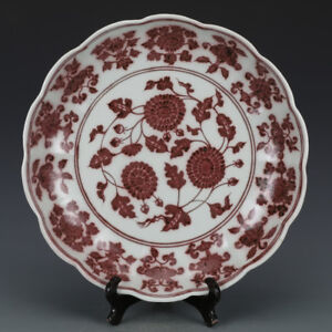 Chinese Old Marked Underglaze Red Twined Branches Flower Pattern Porcelain Plate