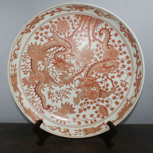 CHINESE OLD MARKED IRON RED GLAZE GILT DRAGON AND FLOWER PATTERN PORCELAIN PLATE