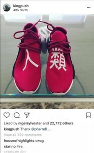 """Adidas PW Human Race NMD """"PHARRELL FRIENDS AND FAMILY""""-US9UK8.5 GENUINE SAMPLES"""