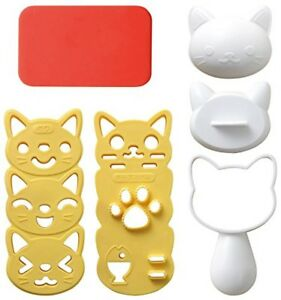 Omusubi Nyan A-76423 Cat Face Shape Rice Ball Mold Cute Kawaii Japanese Import