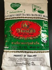 7.05oz THAI GREEN TEA MIX MILK TEA NUMBER ONE BRAND CHATRAMUE HOT COLD DRINK