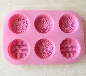 Cake Soap Mold 6-Round Happiness Flexible Silicone Mould For Ice lattice tray