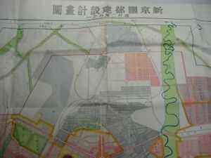 The Japanese Old map Map of Manchukuo's Capital