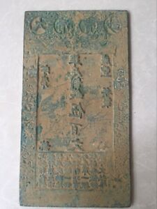 500 Wen coin mold QingDy curio bronze paper money stamper collection antique