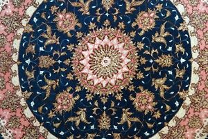 EXCEPTIONAL FINENESS AND BEAUTY ROUND PERSIAN RUG