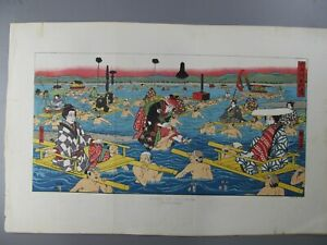 Crossing the Oho-e-ga-wa Original Original Chromolithograph Perry 1856 $45.00