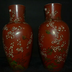 China Red Glaze Porcelain Plum Blossom Pattern Flower Bottle Vase Jar Flask Pair