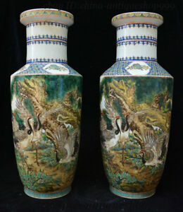 Chinese 大清雍正年製 Porcelain red-crowned crane Bird Pattern Flower Bottle Vase Pairs