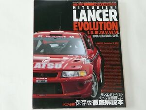 HYPER REV MITSUBISHI LANCER EVOLUTION PERFECT TUNING & MODIFY OWNERS BIBLE #001