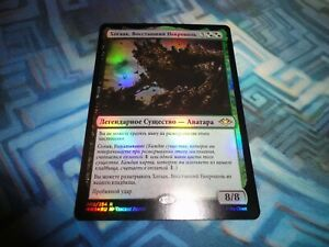 MTG Magic Foil Russian Hogaak, Arisen Necropolis NM Unplayed Modern Horizons