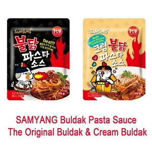 SAMYANG Buldak Pasta Sauce Original Cream Fire Noodle Challenge Korean Spicy