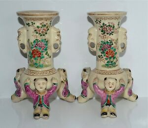 Pair Old or Antique Japanese Satsuma Figural Tripod Vessels Vases Signed As Is
