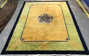 AN AWESOME  DECORATIVE ANTIQUE ART DECO DESIGN CHINESE RUG