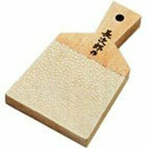 World Vision Sharkskin Wasabi Grater 5 MS-7006
