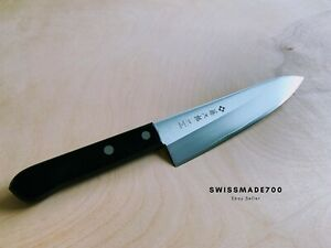 Tojiro DP VG10 Japanese Gyuto Chef Knife (F-302) MADE IN JAPAN- FREE US SHIPPING