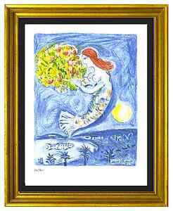 Marc Chagall Signed amp; Hand Numberd Ltd Ed quot;Bay of Angelsquot; Litho Print unframed $99.99
