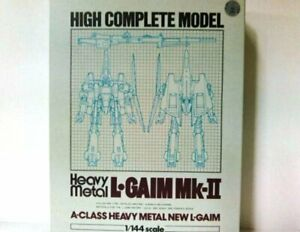 HCM high complete model Gaim Mk II