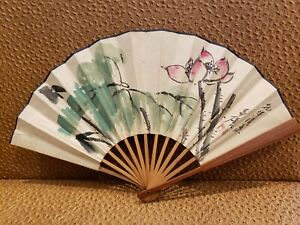 Chinese Old Paper Hand Painting Bamboo Hand Carving Folded Fan $180.00