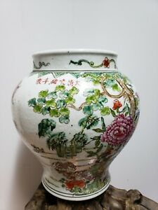 Chinese Old Famille Rose Porcelain Vase $365.00
