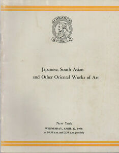 Oriental Japanese South Asian WoA CHRISTIE#x27;S 1978 Prints Indian Ceramics Islamic