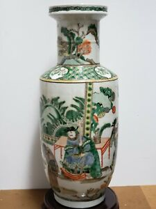 Old Chinese Antique Colorful Figures Porcelain Vase $424.00