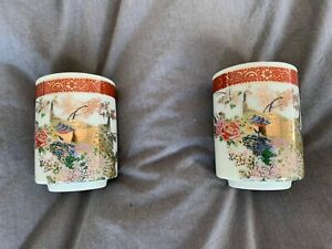 Satsuma Peacock Gold  Floral Sake Tea Cups Set of 2
